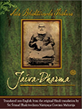 Jaiva-dharma: Our Eternal Nature (English Edition)