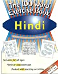 100 Word Exercise Book, Hindi