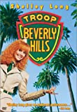 Troop Beverly Hills [DVD] [1989] [Region 1] [US Import] [NTSC]