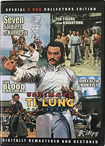 The Ultimate Ti Lung Collection (4-Disc Set: Seven Soldiers of Kung-Fu, Ten Tigers from Kwantung, The Blood Brothers & Duel of the Iron Fist) (4 DVD Set)