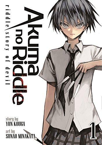 Akuma no Riddle Vol. 1: Riddle Story of Devil (Akuma no Riddle: Riddle Story of Devil) by Yun Kouga (2015-10-27)