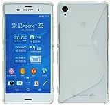 ENERGMiX Sony Xperia Z3 // Silikon Hülle Schutzhülle Gel GummiHülle Cover Case Schale in Transparent