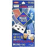 Colecci?n Ogawa de la tarjeta humana Magic Blue (jap?n importaci?n)