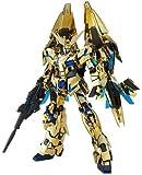Bandai PG 1/60 Unicorn Gundam 03 PHENEX Plastic Kit