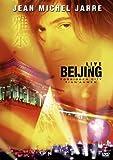 Jean-Michel Jarre : Live à Pekin