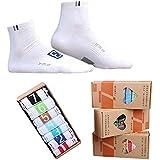 PINKIT 7 Pairs Of Mens Socks DAYS OF THE WEEK Socks UK Mens Shoe Size 7-11 (White)