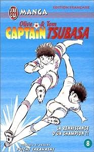 Captain Tsubasa - Olive et Tom Edition simple Tome 8