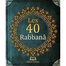 LES GRATUIT MP3 TÉLÉCHARGER RABBANA 40