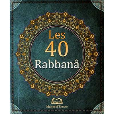 les 40 rabbana en arabe pdf