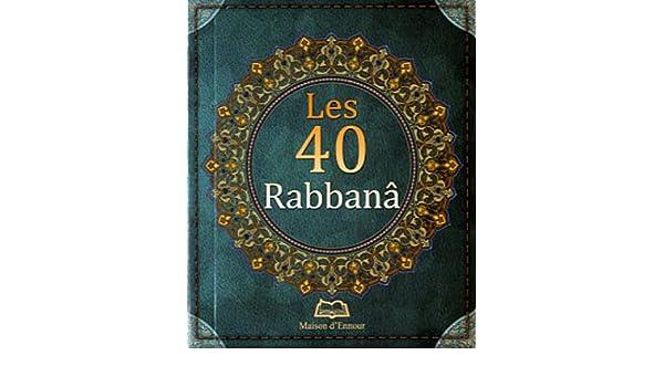 40 AUDIO TÉLÉCHARGER RABBANA