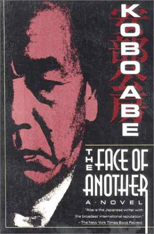 Book cover for The Face of Another