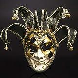 XIN Maschera veneziana in maschera Fantasma dell'Opera Maschera da clown di Halloween Festa Evento Spettacolo di palla Forniture Decorazione