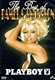 Playboy - The Best Of Pamela Anderson [Import italien]