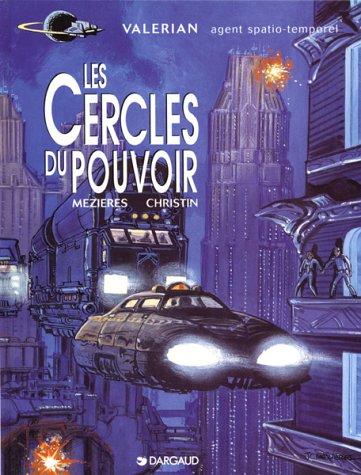 """<a href=""""/node/14636"""">Les cercles du pouvoir</a>"""