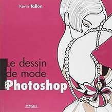 Le dessin de mode avec Photoshop
