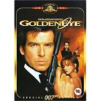 Goldeneye [UK Import]