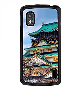 Vizagbeats Chinese Pagoda Bungalow Back Case Cover for LG NEXUS 4 E960