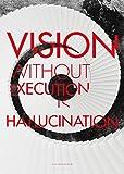 """Gusti Products poster """"Vision without execution"""" phrase de motivation citation motivante pour entreprise start-up proverbe inspirant affiche design message inspirant DIN A2 PO-7"""