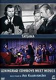 Tatjana + Leningrad Cowboys Meet Moses [IT Import]