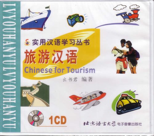 Chinese for Tourism