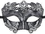 Coofit Masque vénitien homme masque visage animaux Masque deguisement halloween masque de loup (Gris 3)