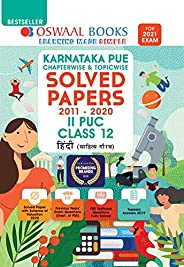 Oswaal Karnataka PUE Solved Papers II PUC Hindi Book Chapterwise & Topicwise (For 2021 E