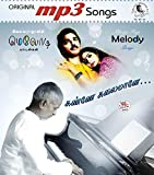 ILAYA RAJA MELODY SONGS (ILAYARAJA HITS)