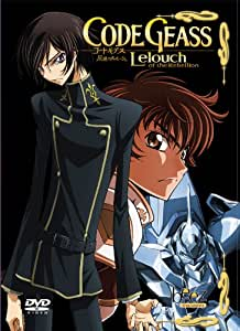 Code Geass - Anime Legends [DVD]
