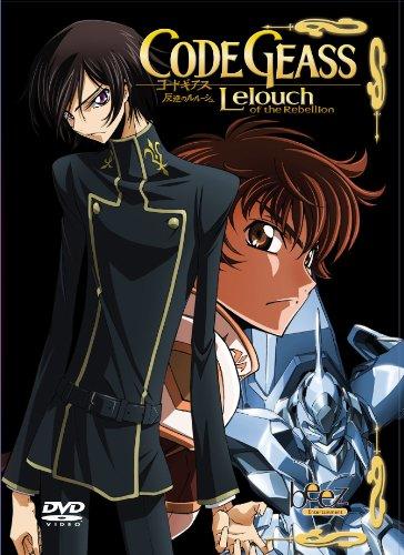 Code Geass Anime Legends [6 DVDs] [UK Import]