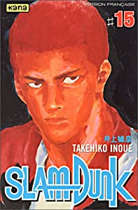 Slam Dunk Edition simple Tome 15