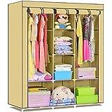 Unique Gadget Fancy & Portable Fabric Collapsible Foldable Clothes Closet Wardrobe Storage Rack Organizer Cabinet Cupboard Almirah Beige