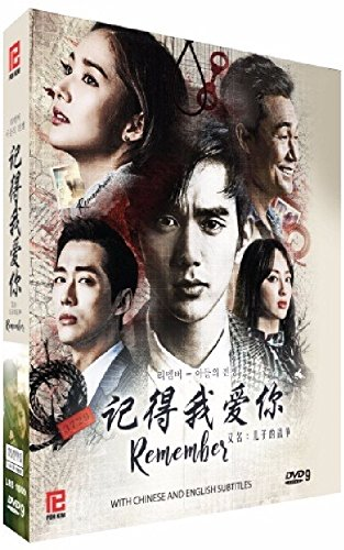 Remember (PK Korean Drama, English Subtitles)