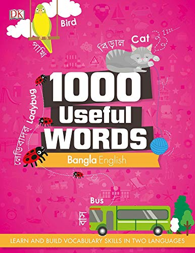 1000 Useful Words: Bangla-English