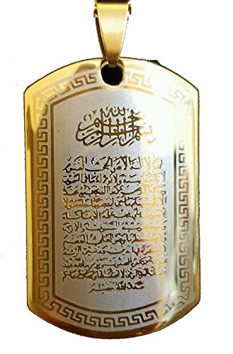 �nger ARABISCHES DAMEN , Herren Muslime Geschenk gold kupfer (Gold-seil-kette Männer)