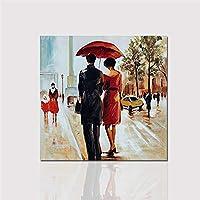 OOFAYWFD 1 PC Marco De Estilo Moderno Paraguas Impresión Pareja,12 * 12