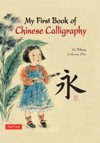 My First Book of Chinese Calligraphy (English Edition) 4 Fine China