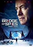 Bridge of Spies [DVD]
