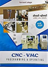CNC - VMC Programming and Operating (Marathi)