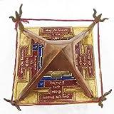 Ratnatraya Energized Vastudosh Nivaran Yantra Chowki for Vastudosha Remedy | Vastu Pyramid