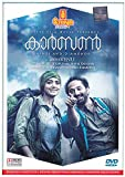 #8: Carbon - Malayalam Movie Dvd