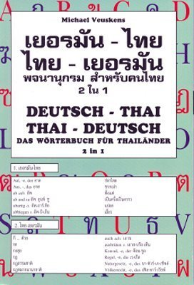 Deutsch-Thai Thai-Deutsch. Das Taschen-Wörterbuch für Thailänder - 2 in 1. Mit Thai-Lautschrift fürs Deutsch von Michael Veuskens (2003) Taschenbuch