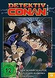 DVD Cover 'Detektiv Conan - 18. Film: Der Scharfschütze aus einer anderen Dimension