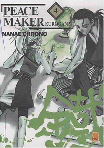 peace-maker-kurogane-tome-4-