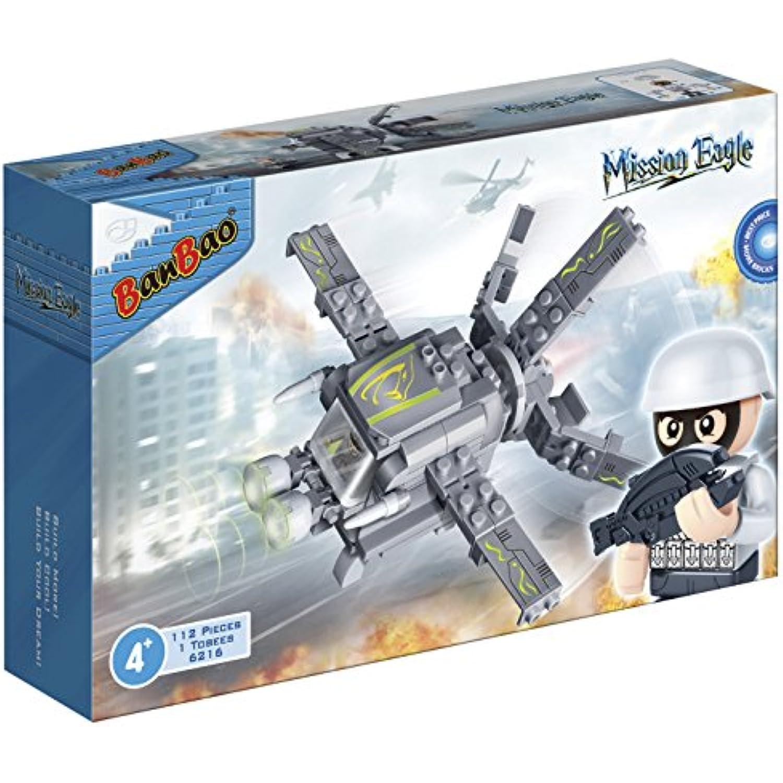 MagiDeal Bois Blocs de Construction DIY Puzzles Inséré Arbre En Bois MagiDeal jouet éducatif Créatif Jeu Pratique Enfant 9817b3