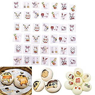 Multi-Style Edible Rice Wafer Paper Cartoon Smile Lovely Emoji Bread Cake baozi Toppers for Child Baby Breakfast (White Rabbit(42pcs))