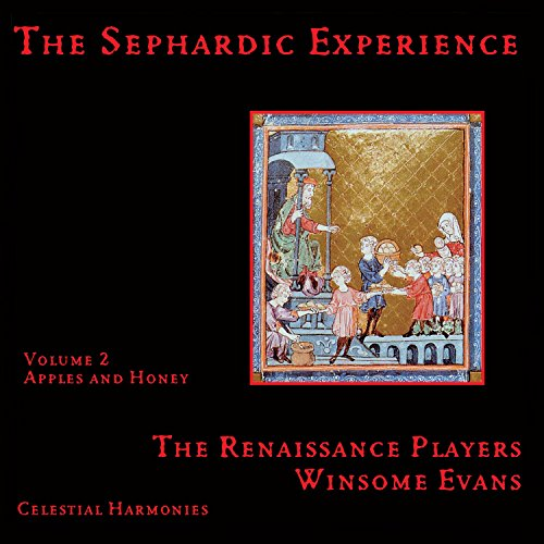 The Sephardic Experience Volume 2: Apples and Honey Apple Volume