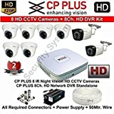#7: CP PLUS 8 HD CCTV Cameras and 8Ch. HD DVR Kit with 2 TB Hard Disk + all Accessories