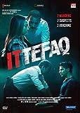 #4: Ittefaq