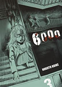 6000 Edition simple Tome 3