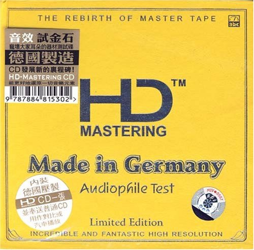 Made In Germany Audiophile Test (HD-Mastering CD) (China Version) [DE Import] [Import anglais]
